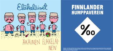 humu_akainen_360